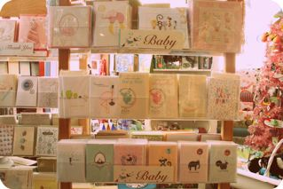 Baby card section_2